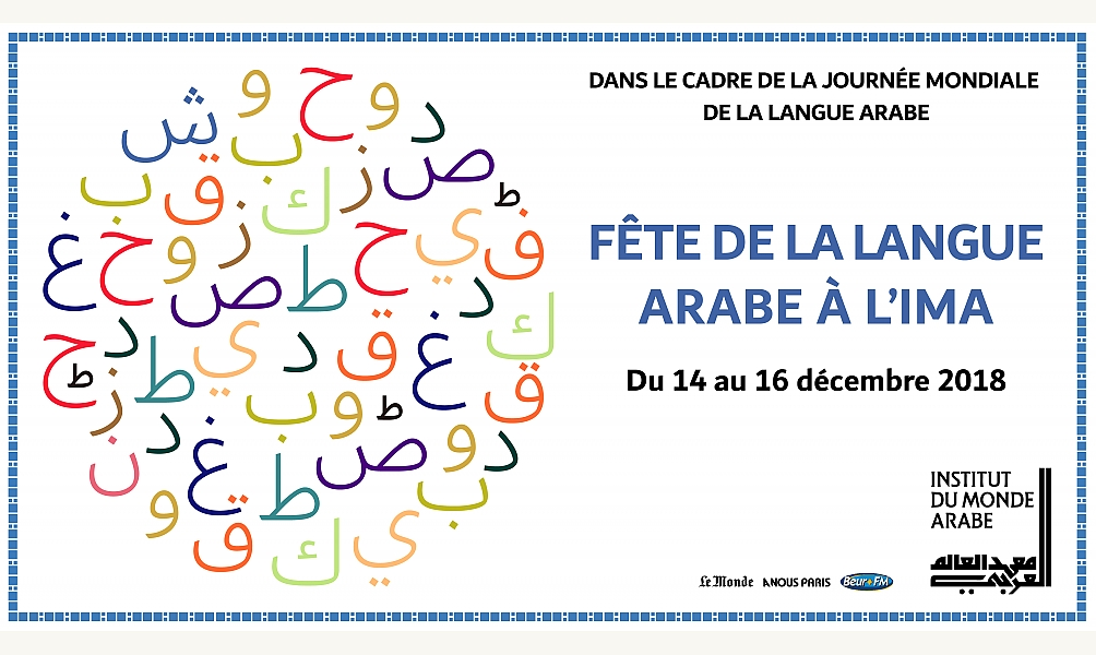 Fête de la langue arabe – Institut du monde arabe (Paris, Tourcoing)