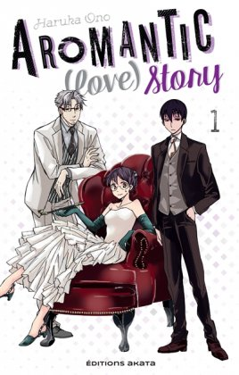 Aromantic (love) story - T. 1
