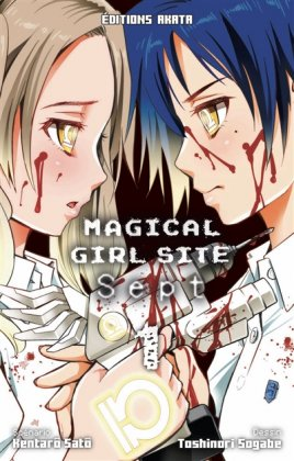 Magical Girl Site Sept - T. 1